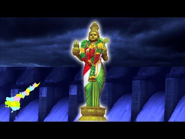 Navyandhra Abhyudaya Geetham - NEC - Sreekar Cheb