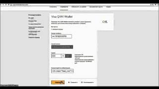 Заработок денег на QIWI (2014)
