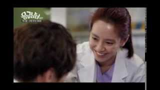 Video Emergency Couple OST: Park Si-hwan- The way we loved download MP3, 3GP, MP4, WEBM, AVI, FLV Februari 2018