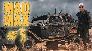 Mad Max #5 - Aleleleleleleliiuuuu