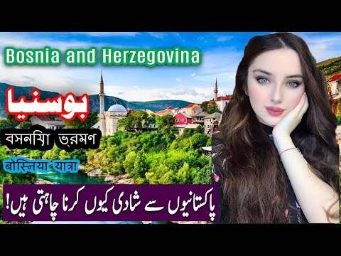 Travel To Bosnia and Herzegovina | History Documentary in Urdu And Hindi | بوسنیا ہرزیگوینا کی سیر