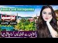 Travel To Bosnia and Herzegovina   History Documentary in Urdu And Hindi   بوسنیا ہرزیگوینا کی سیر