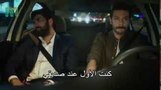 Değmen Benim Gamlı Yaslı Gönlüme - Elif Ve Omer- مترجمة