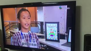 Publication Date: 2019-12-06 | Video Title: 大埔舊墟公立學校「全港小學運算思維(app inventer