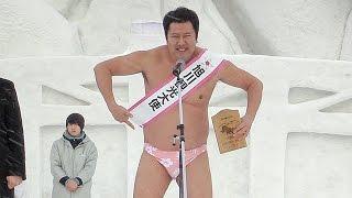 北海道旭川市出身のお笑い芸人「とにかく明るい安村」(本名・安村昇剛...