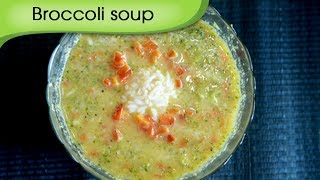 Broccoli Red Pepper Soup - Healthy & Nutritious Soup - Vegetarian Recipe By Annuradha Toshniwal [hd]