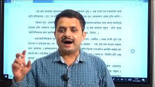 I PUC | Sanskrit | Jyotishikasya dinam- 03