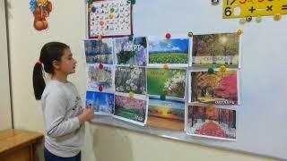 Фрагмент занятия в группе обучения разговорному осетинскому языку школьников 1   4 кль