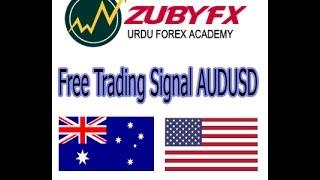 free trading signal in urdu 11 01 2017