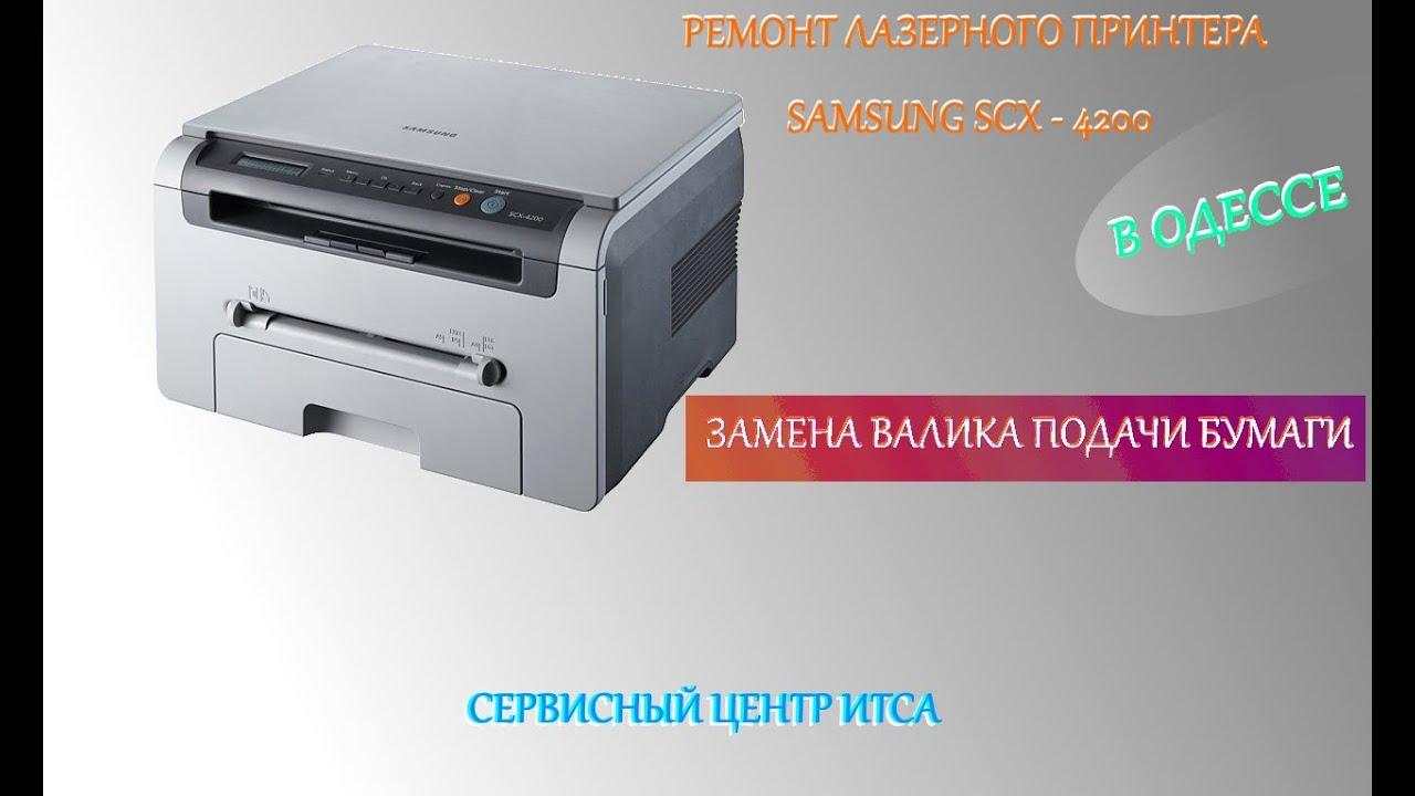 Allo. Ua ➤➤➤ купить ☆ принтеры ☆ по лучшей цене ✈ быстрая доставка по всей украине ✓ кредит ✓ гарантия ✓ отзывы ✓ обзоры.