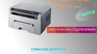Ремонт лазерного принтера Samsung в Одессе. Замена валика подачи бумаги.