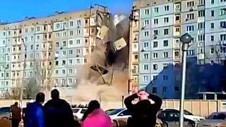 10 обрушений зданий, снятых на видео
