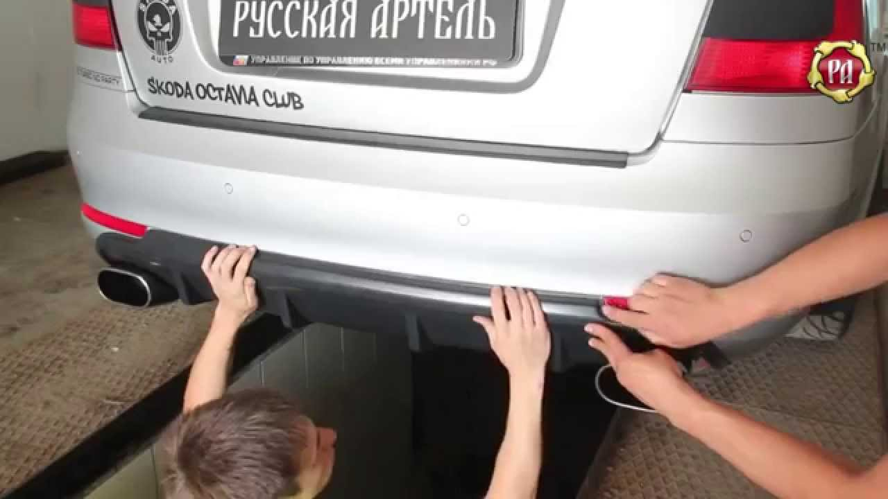Накладка на задний бампер BMW 5 седан (russ artel.ru)