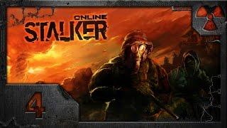 Сталкер Онлайн Stalker Online 04. Кислый, Штакет и прочие.