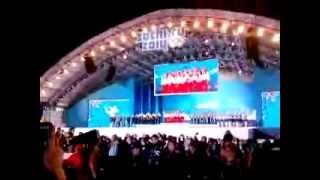 Награждение сборной России по фигурному катанию в Сочи 2014