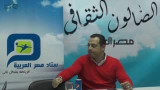 مصر العربية   رسالة خاصة من تامر صقر لأبو تريكة
