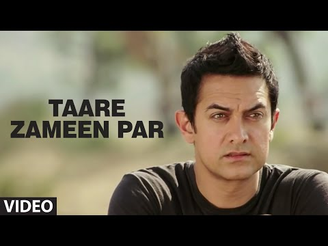 Taare Zameen Par (Full Song) Film - Taare...