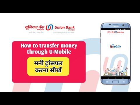 How To Transfer Money Through U-Mobile | U Mobile