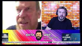 """""""ВАТА ШОУ"""" Андрія Полтави  на """"ПРЯМОМУ"""". Ефір від 28 вересня 2019 року"""