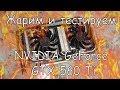 Прогрев и игровое тестирование видеокарты NVIDIA GeForce GTX 560 Ti