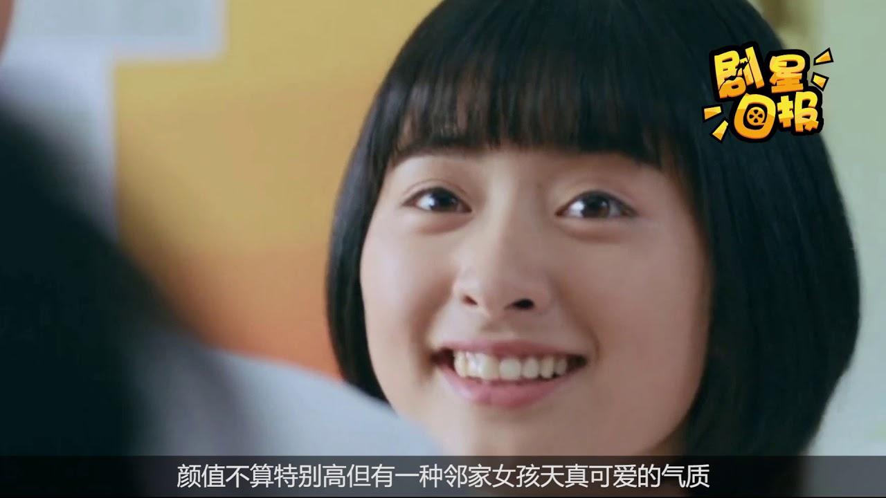 """Kết quả hình ảnh cho shen yue bad acting"""""""