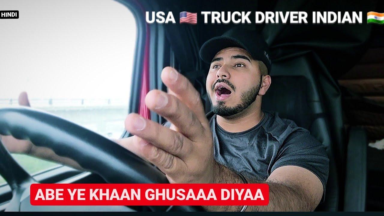 America Ki Gali me Truck Ghusaa dia ( HINDI TRUCKING VLOG USA )