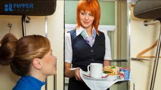 Хорошие манеры. Как вести себя в поезде