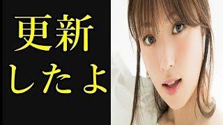 深田恭子が2018年カレンダーの発売を発表した。深田は12日、自身のInsta...