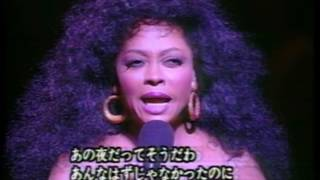 Watch Diana Ross Blame It On The Sun video