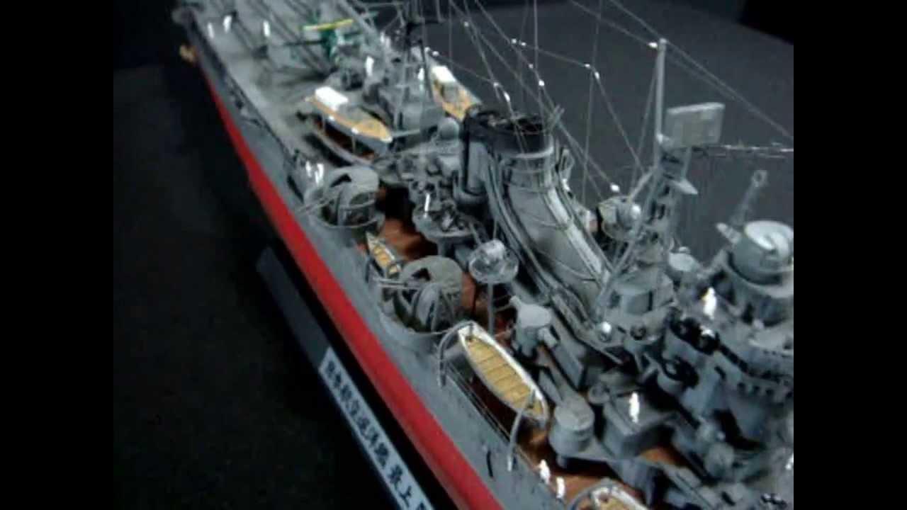 市場花園船艦模型 最上重巡 - YouTube