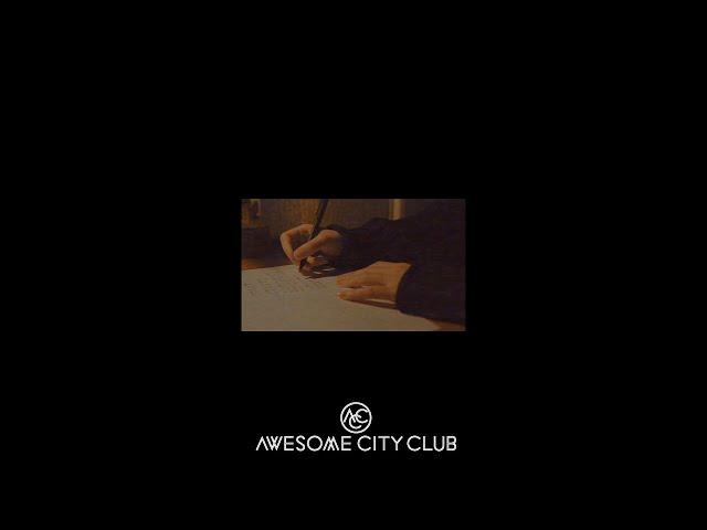 またたき / Awesome City Club (LYRIC VIDEO)