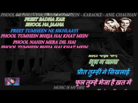 Phool Tumhein Bheja Hai Khat Mein- Karaoke With Lyrics Eng. & हिंदीOn MUKESH DA B'DAY
