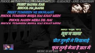 Phool Tumhein Bheja Hai Khat Mein- Karaoke With Lyrics Eng. & हिंदी On MUKESH DA B'DAY
