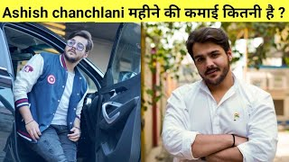 Ashish Chanchlani total income