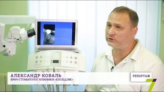 Инновации в стоматологии Одессы(, 2016-08-22T12:15:35.000Z)