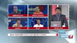 Kelvi Neram 25-03-2016 | News7 Tamil