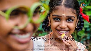 Neelayaminiyil Malayalam Music Jyojith Jinshin Official