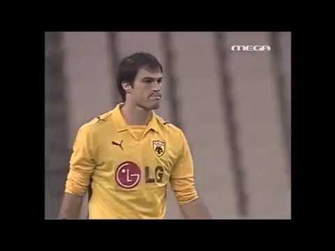 2008-09 UEFA CUP Qualifying Round (1) AEK-OMONOIA