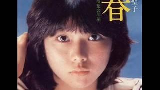 沢田聖子 - 春