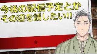 [LIVE] 【雑談】ウィンクリベンジしたいおじさん