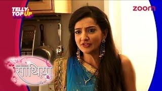 Loveleen Kaur Sasan aka Paridhi of 'Saath Nibhana Saathiya' Hospitalised   #TellyTopUp