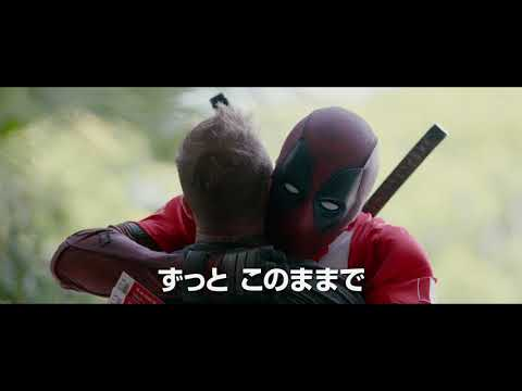 『デッドプール2』ベッカムとのコラボ特別映像
