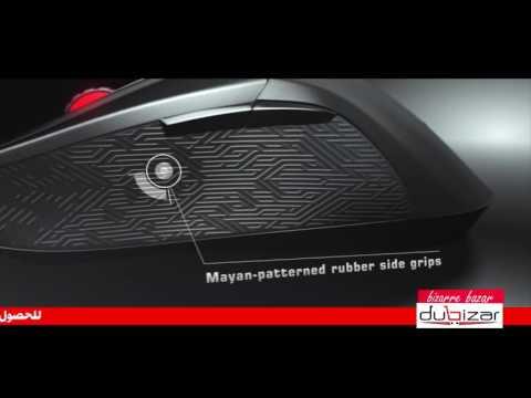 Asus Gaming Mouse P501 1A ROG Gladius Dubizar.com - Online Store Dubai, U A E