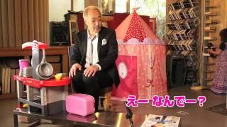 グとハナはおともだち 2012年9月 【タクシーエム / タクシーちゃんねる】 thumbnail