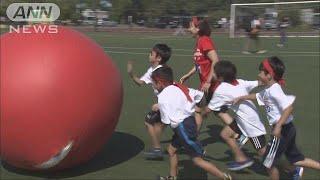 体育の日の9日、東京都内で約7000人が参加し、オリンピックに出場した選...