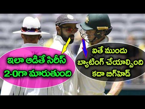 India Vs Australia 2nd Test : Kohli,Tim Paine Take Rivalry To Whole New Level,Umpire Interferes