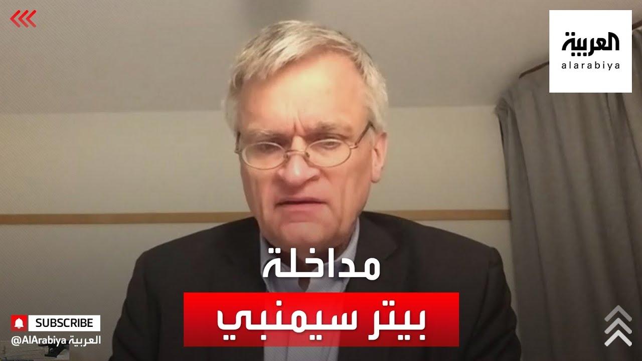 مداخلة مبعوث السويد إلى اليمن السفير بيتر سيمنبي  - نشر قبل 9 ساعة