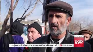 LEMAR News 10 February 2017 /د لمر خبرونه ۱۳۹۵ د سلواغې ۲۲