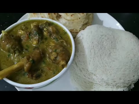 ஆட்டுக்கால் பாயா /பரோட்டா /இடியாப்பம் /goat's leg curry /parotta /string hopper's