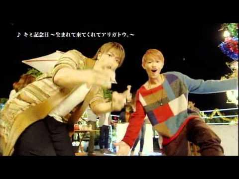 【SPOT】ソナーポケット「ソナポケイズム④」2013/2/6発売!!